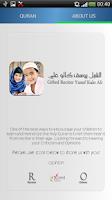 Screenshot of Kid Reciter Yusuf Kalo
