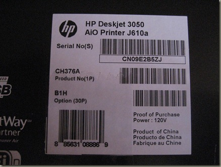HP printer serial number