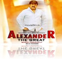 1alexander-the-great-