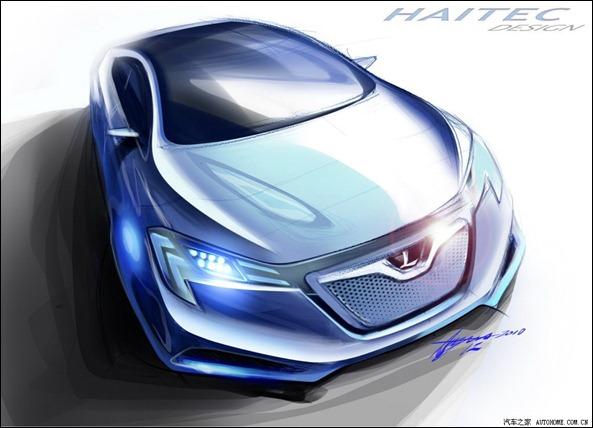 Imagem mostra futuro sedã médio da Yulon (Luxgen) que estará como conceito em Xangai