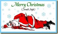 merry-christmas-latuff