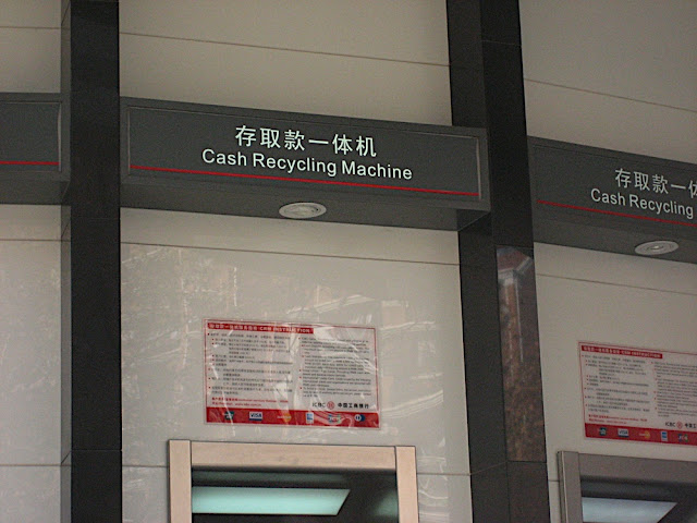Cash Recycling Machine
