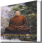 books_clip_image006_0003_small