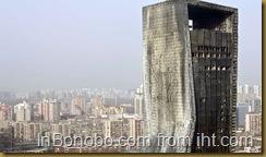 Beijing CCTV Fire Damaged Mandarin Orienta lHotel Rem Koolhaas