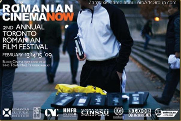 Toro(nto) Romanian Film Festival 2009