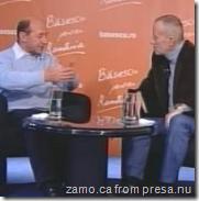Traian Basescu & Andrei Gheorghe