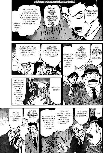 Detective Conan 763 Page 5