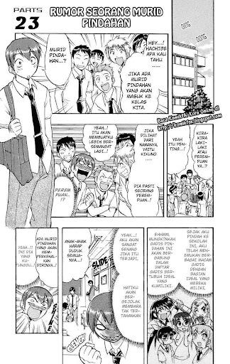 Ai Kora 23 page 1
