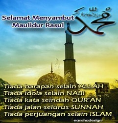 Bibie_MaulidurRasul