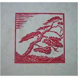 « Anémomorphose » gravure/bois sur papîer Himalaya 30×30cm non encadré 80€