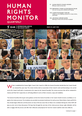 Human Rights Monitor Quarterly April 2010 cover page