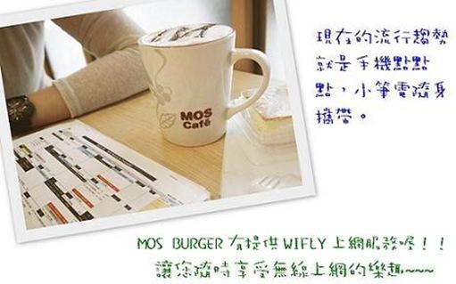 MOCA-4