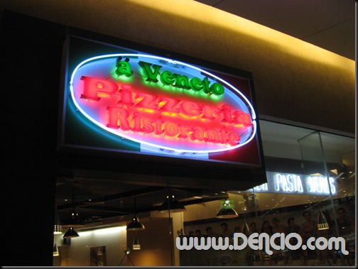 A' Veneto Pizzeria Ristorante