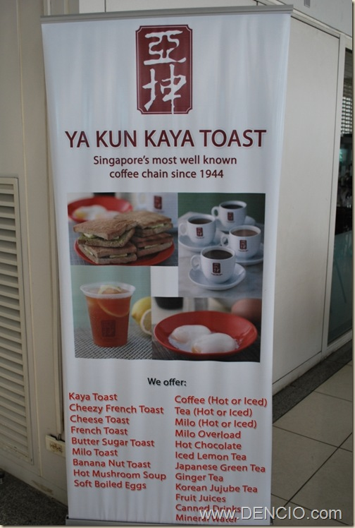 Ya Kun Kaya Toast