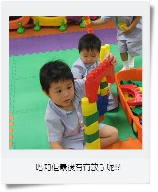2009-10-23 14:30 唔知佢最後有冇放手呢!?