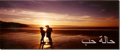 Romance-main_Full