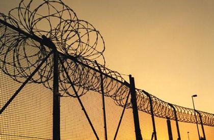Zatvorska ograda
