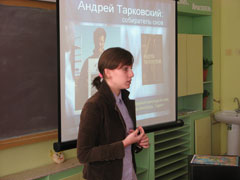 Презентация фильма о Тарковском