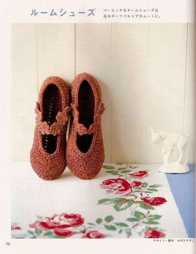 毛线鞋 - 阿明的手工坊 - 千针万线