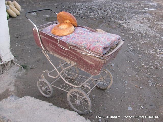 Хлеб в коляске