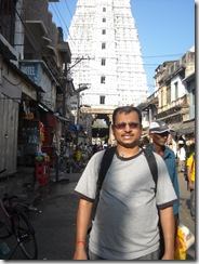 Author at Govindswamy temple
