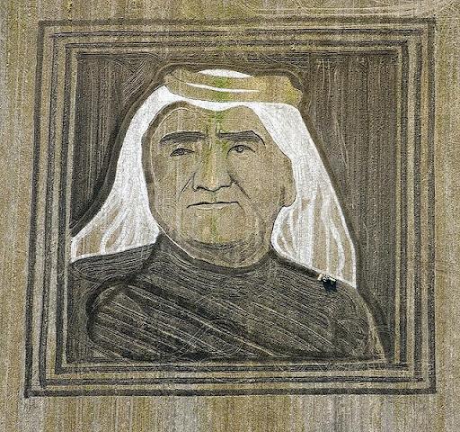 Ibn Al Nadim Cover