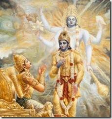 Bhagavad_Gita_Lg
