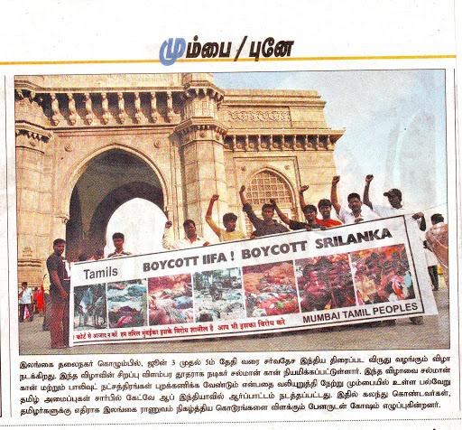 தினகரன்  செய்தி 24/05/2010