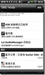 Bluetooth - 05
