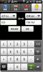 KeepScreen - 04