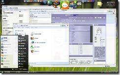 My Desktop 02