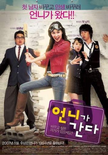 Project Makeover / Go Go Sister / Şimdiki Aklım Olsa / 2007 / G.Kore / Online Film İzle
