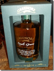 Greenore_Single_Grain15