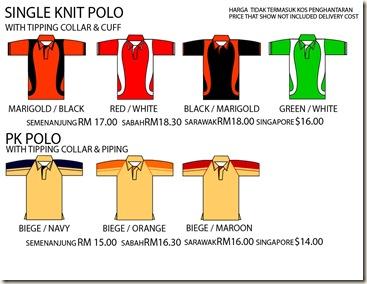 pk fabric polo 3