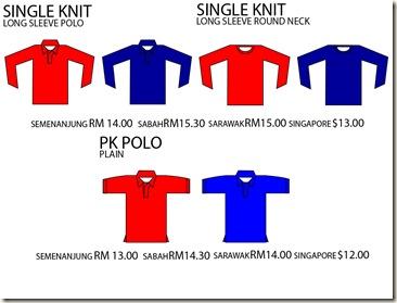 pk fabric polo 5