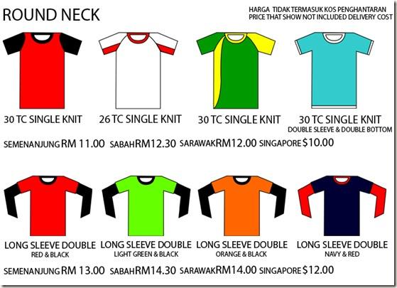 Round neck