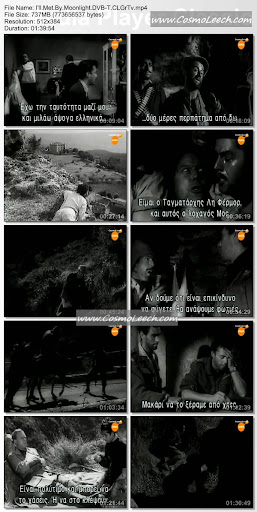Η ΑΠΑΓΩΓΗ ΤΟΥ ΣΤΡΑΤΗΓΟΥ ΚΡΑΪΠΕ - PHILEDEM - ILL MEET BY THE MOONLIGHT [DVB-T] CLGrTv [ΕΝΣΩΜΑΤΩΜΕΝΟΙ ΕΛΛΗΝΙΚΟΙ ΥΠΟΤΙΤΛΟΙ] (ΣΙΝΕ+)