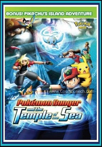 ΠΟΚΕΜΟΝ 9 (2006) - POKEMON 9: RANGER AND THE TEMPLE OF THE SEA CROWN - Pokemon.9.DVB-T.CLGrTv [ΜΕΤΑΓΛΩΤΤΙΣΜΕΝΟ ΣΤΑ ΕΛΛΗΝΙΚΑ] (STAR)