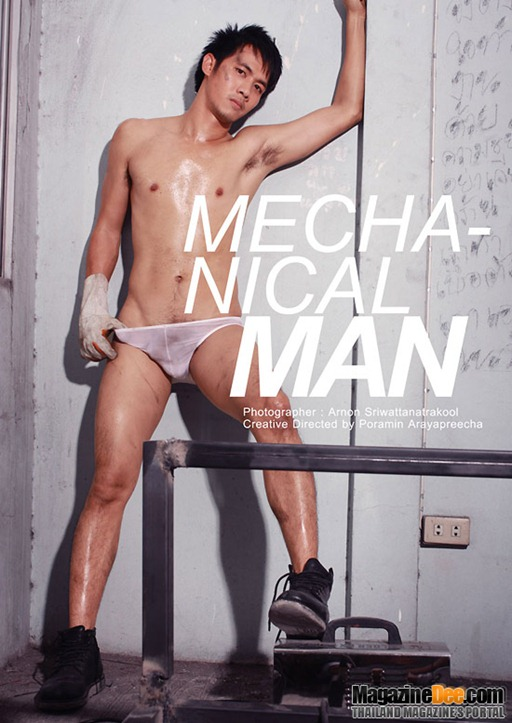 Asian-Males-Need- -Magazine-Exclusive-Vol-1-01l