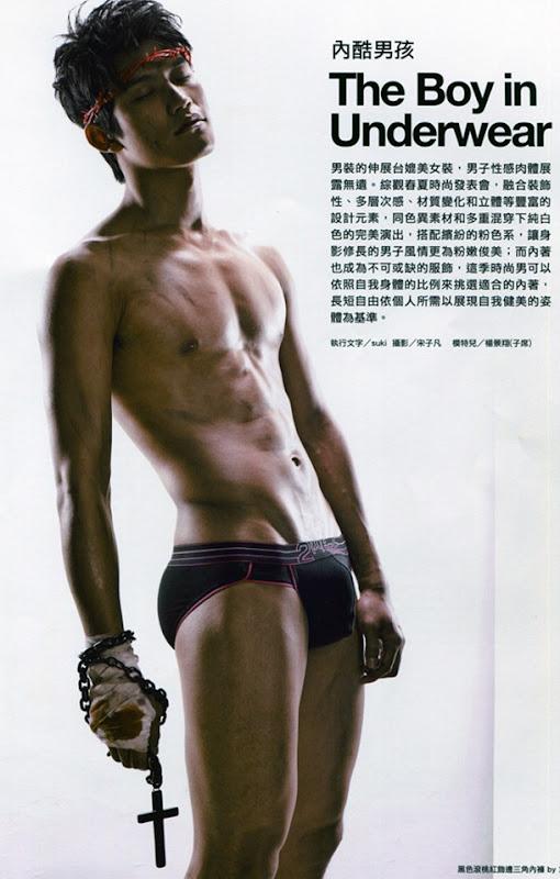 Asian-Males-The Boy in Underwear-11