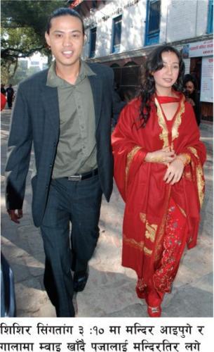 Pooja Lama Wedding Pictures