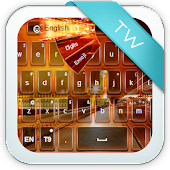 Download Keyboard for Huawei Ascend P2 APK