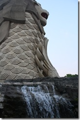 The merlion - a massive structure
