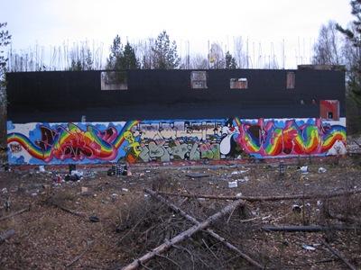 EkamTzarDead2009 - NB