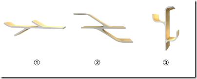 IVY modular shelving