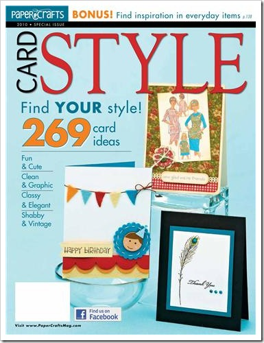 cardstyle_cover