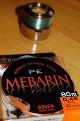 GOSEN-Mebarin-tresse_001