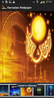 Screenshot of Ramadan Wallpaper