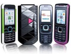 Nokia Dealers/Shops/Service Centers in Ahmadabad