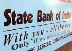 State Bank of India Branches in Chennai.